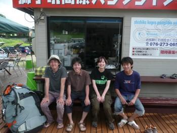 10.7.18.nakama.jpg