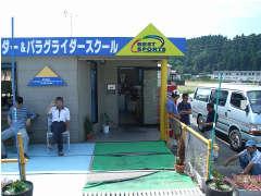 2007N927.jpg