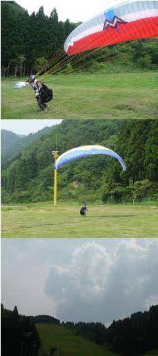 2009N527ookura.jpg