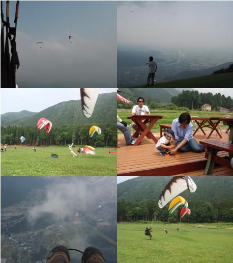 2009N613sisiku.jpg
