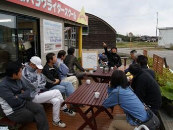 2010.10.24野外学習.jpg