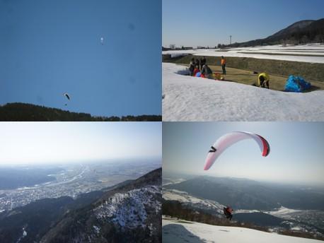 2011.3.13.3.jpg
