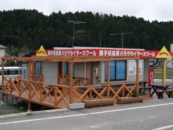 2011.4.20.terasu.jpg