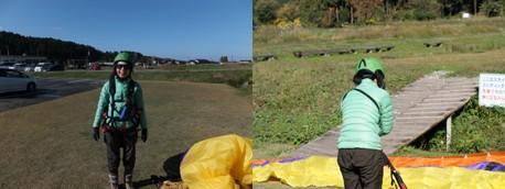 2012.11.16.midori.jpg