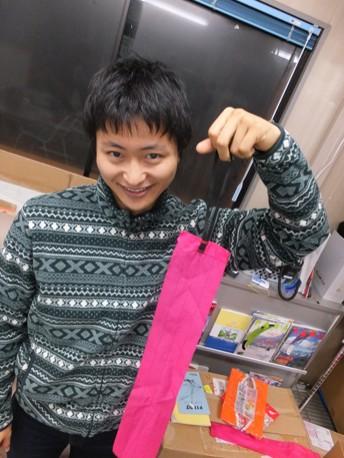 20121111tamakosi.jpg
