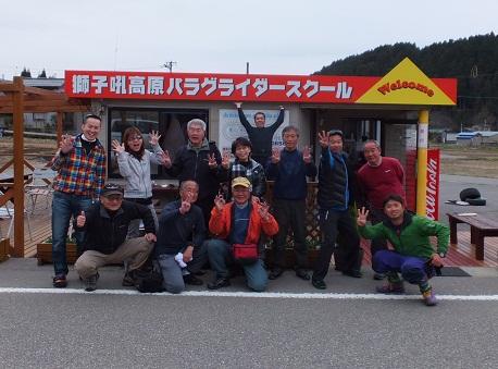 2013.03.27.tour.jpg