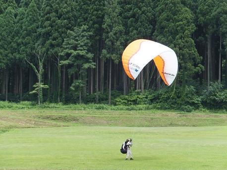 2013.07.17.midori.jpg