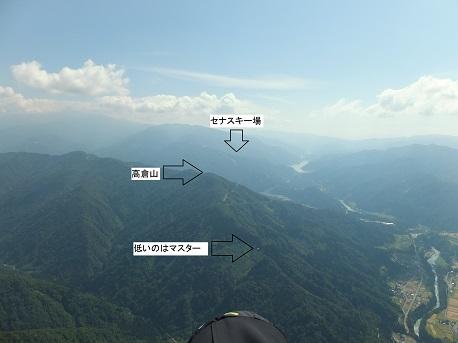 2013.09.21.takakurayama.jpg