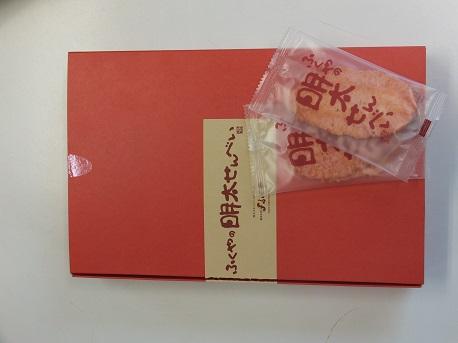 2013.11.17.okashi2.jpg