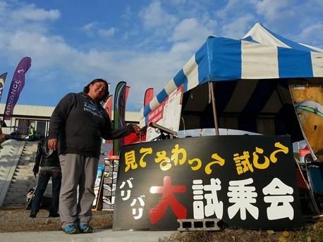 2015.12.14..ogawa2.jpg