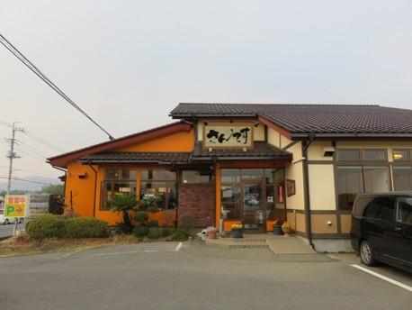2017.03.19.santesu.jpg