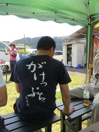 2017.04.30.yoshida.jpg