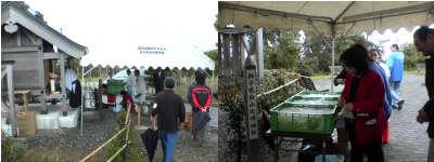 安全祈願祭2006年10月11日.jpg