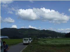 五竜9月10日.jpg