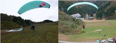 飛べ2006年11月18日.jpg