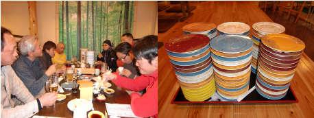 2日目夕飯2010年1月11日.jpg