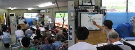 今日の講習会2008年6月29日.jpg