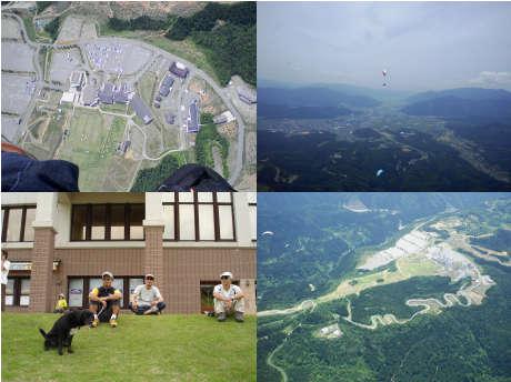 今日の勝山2008年6月15日.jpg