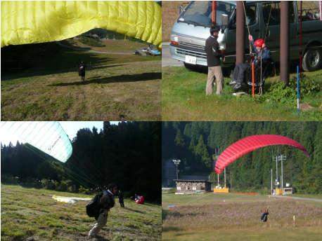 今日の大倉2009年10月23日.jpg