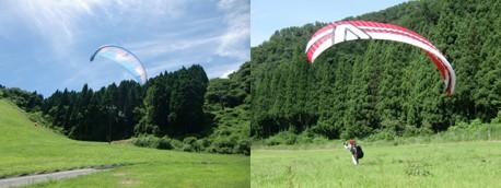 大倉岳2010.07.jpg