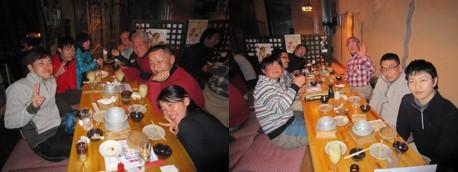 宴会みんな20120107.jpg