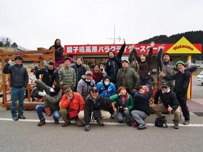紀の川20120320.jpg