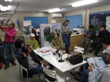 雑談2010.10.31.jpg