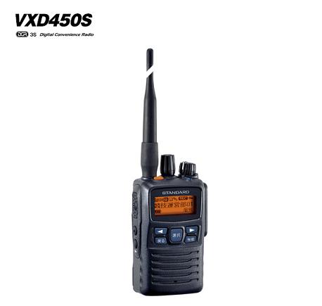 VXD450S.png