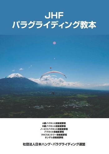 kyohon_pg2010.jpg