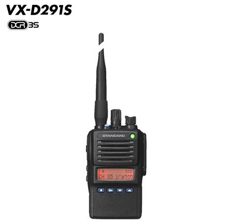 vx-291s.png